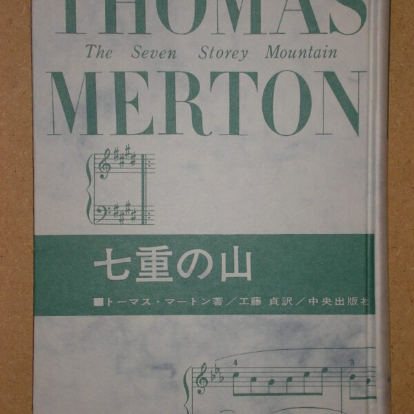 Foreign Language Editions
